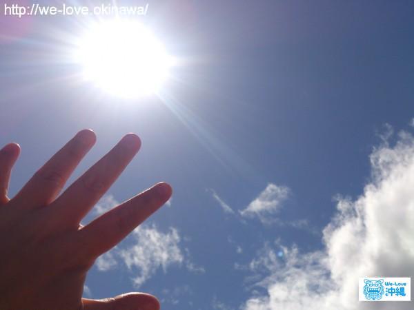紫外線太陽