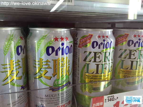 オリオンビール コンビニ
