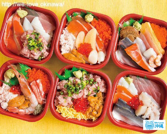 ドン丼丸海鮮丼