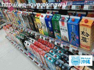 沖縄のスーパーマーケットで買えるお土産10選