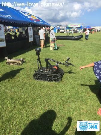 地雷撤去ロボット