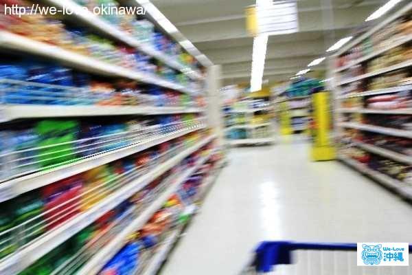 沖縄スーパー