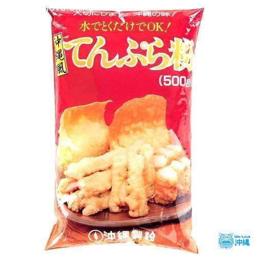 沖縄製粉てんぷら粉