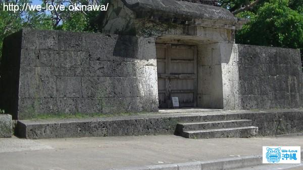 園比屋武御嶽石門 世界遺産