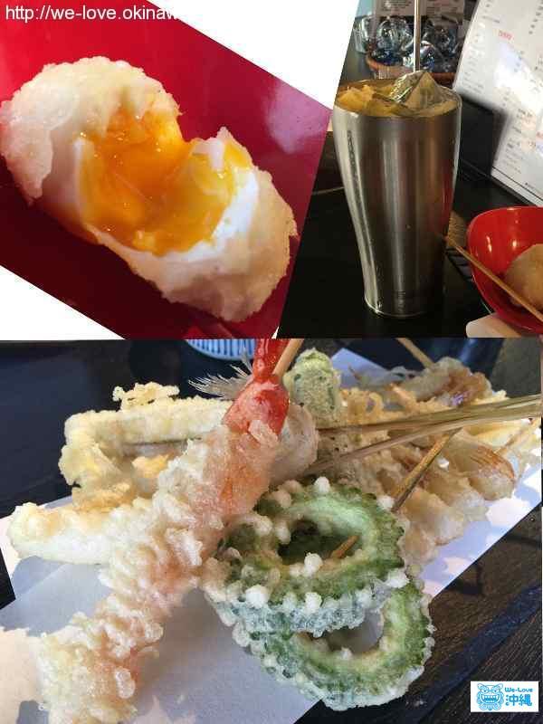 天ぷらと飲み物