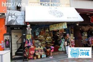 沖縄お土産屋 国際通り台風