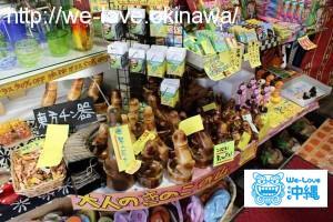 沖縄土産店 台風 国際通り