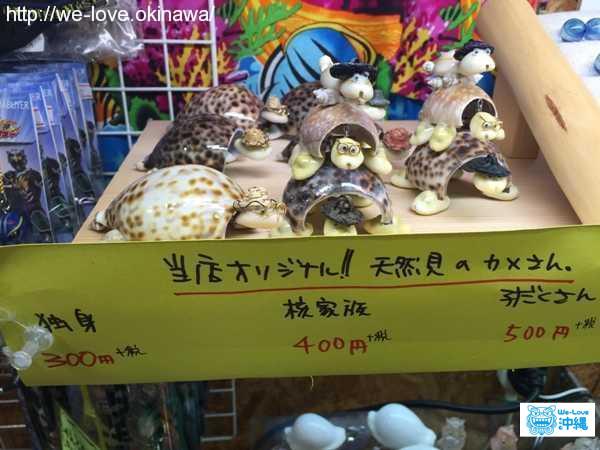 沖縄お土産 国際通り 台風