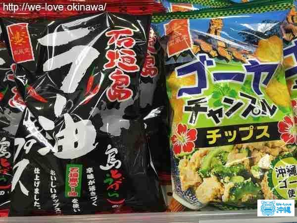 【沖縄お土産一挙公開】スーパーで手に入る最近の「食」の沖縄お土産42選