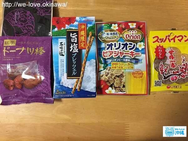 沖縄コンビニ購入品
