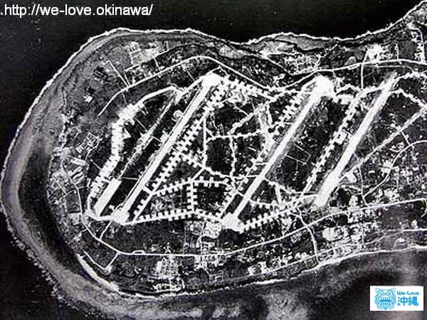 のーりー空から見た沖縄戦 沖縄戦前後の飛行場より引用