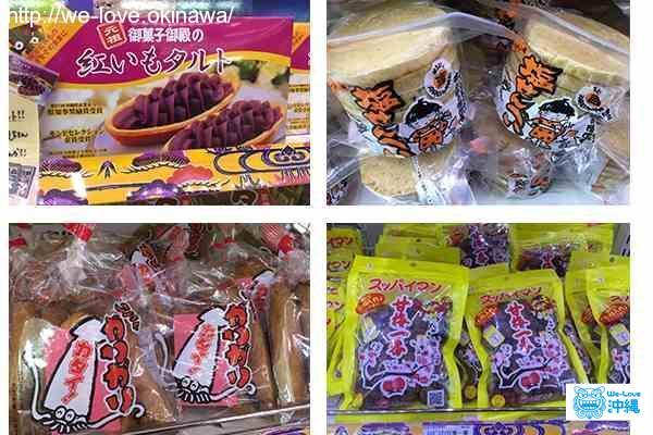 名古屋コンビニお菓子