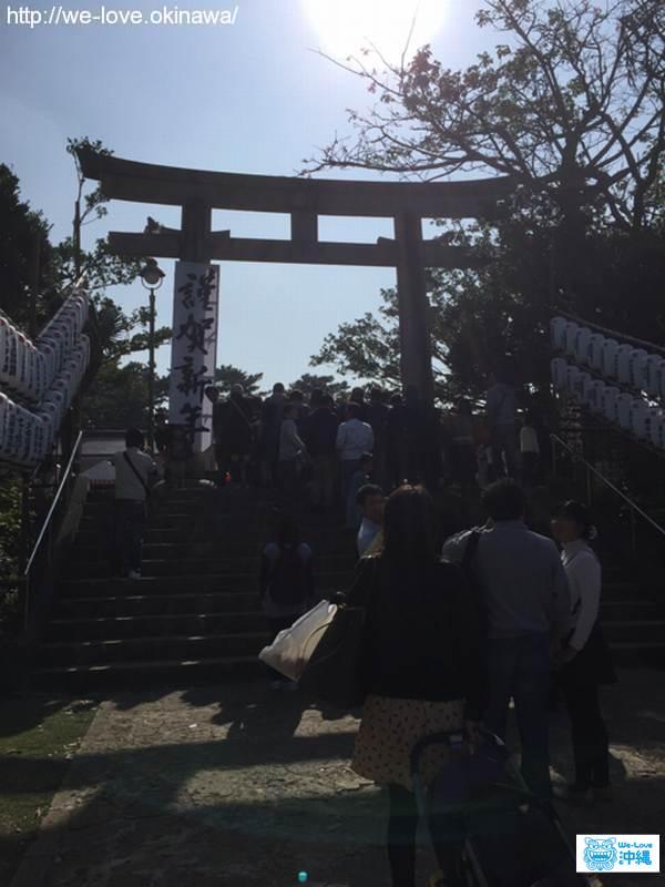 沖縄護国神社正月