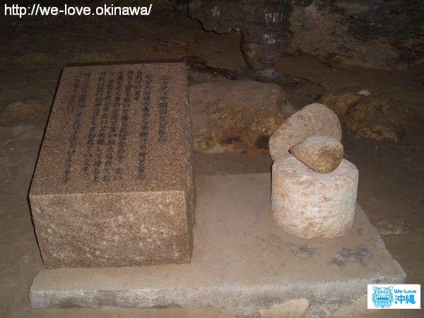 ニャティア洞の石