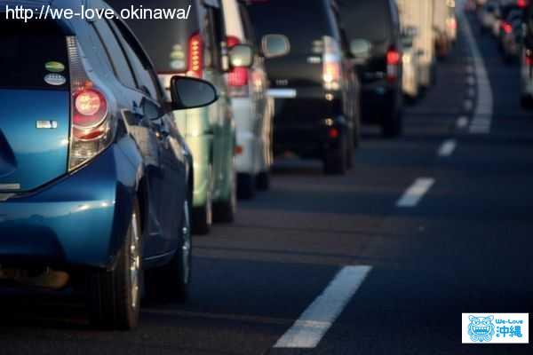自動車渋滞