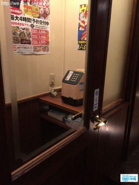 朝まで屋電話ボックス