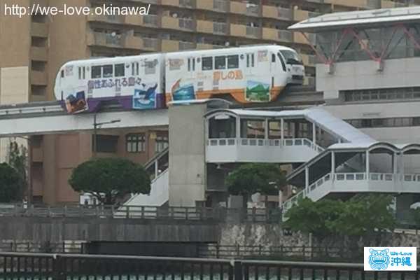 ゆいレール壺川駅