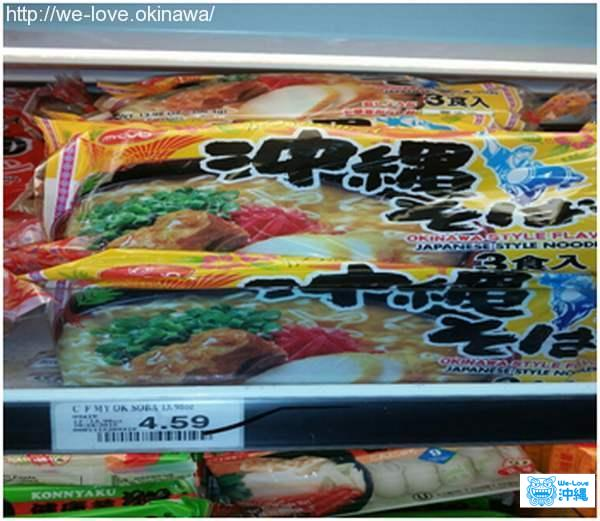 米国沖縄そば販売