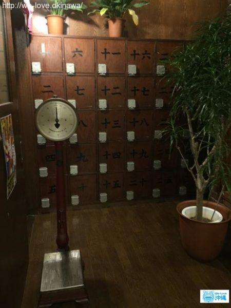 朝まで屋体重計