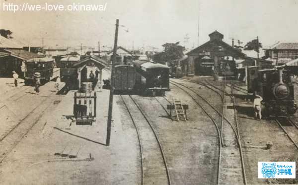 沖縄の鉄道 昔