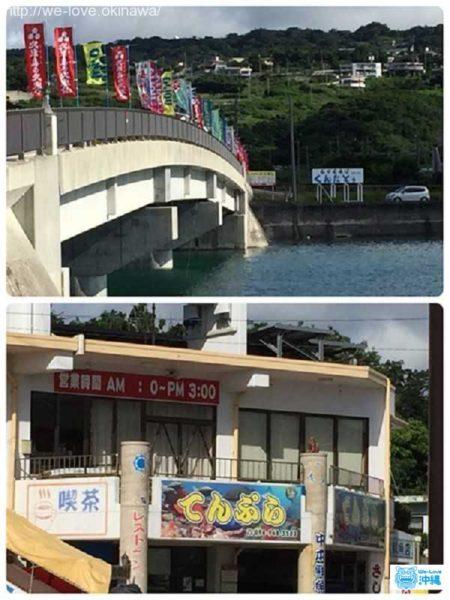 奥武島ハーリー
