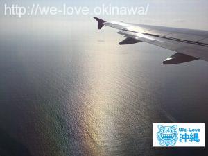 夏の期間限定フライト、早朝便、深夜便の賢い利用法【スカイマーク】
