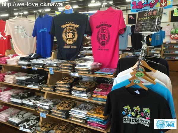 石垣島本店Tシャツ