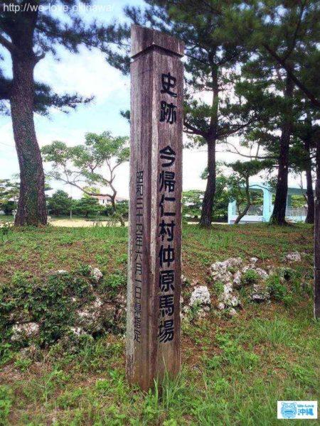 昭和34年6月1日 県指定史跡
