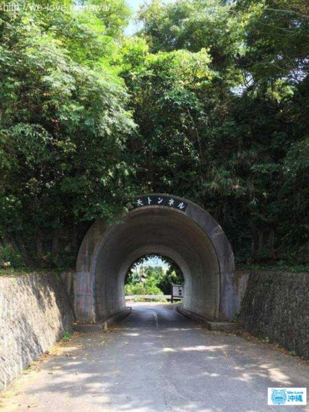 運天トンネル