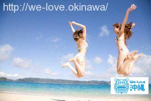 沖縄 女子旅行