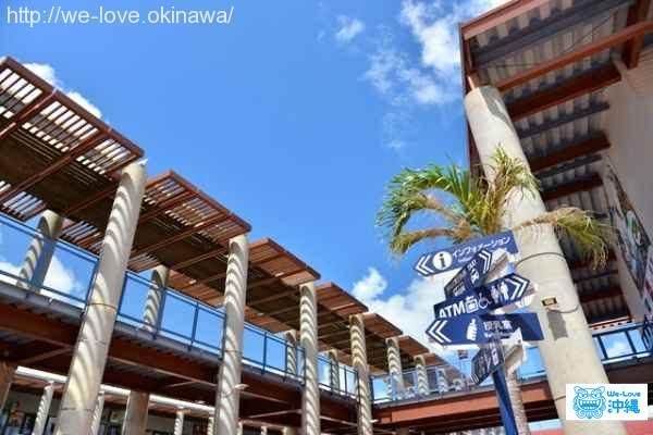 沖縄あしびなーアウトレットモール