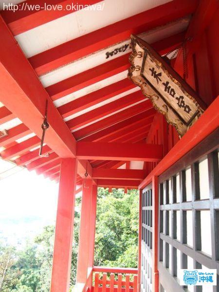sueyoshi-guu