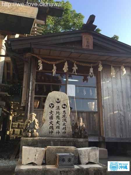 sumiyoshijinjya