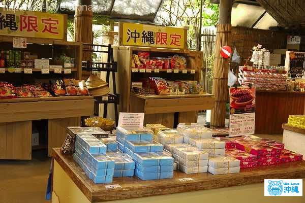 沖縄の駅ちゃんぷるー