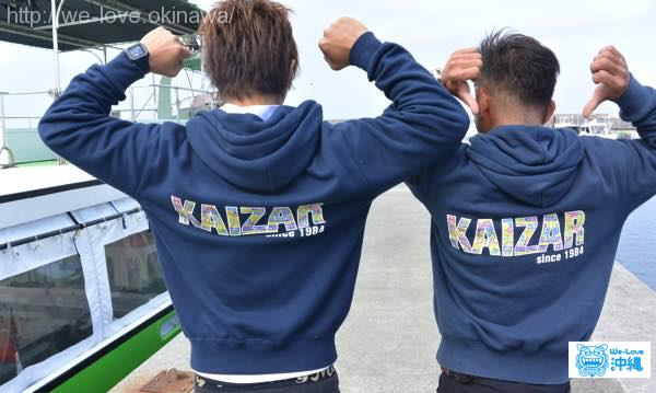 whalewatching-kaizar