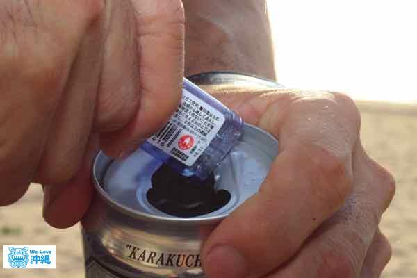 缶でグラス