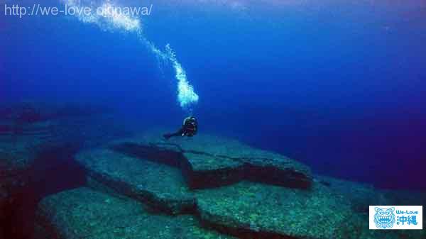 与那国島海底遺跡