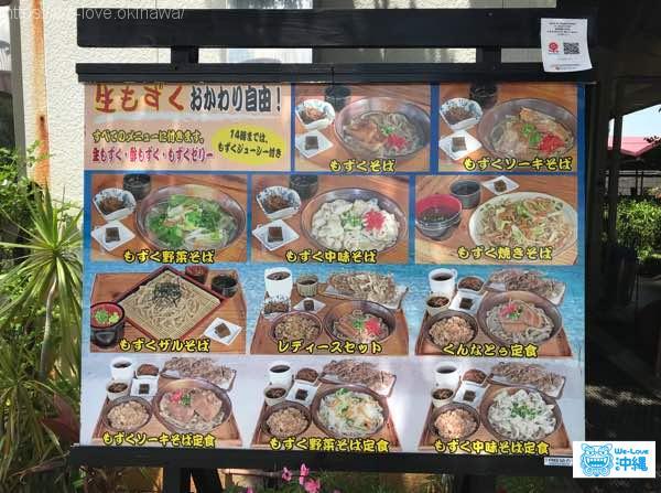 kunnatou-menu