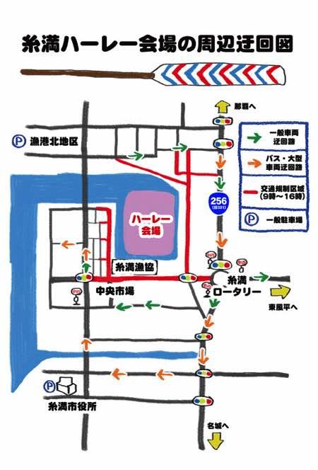 kaijyo-chizu