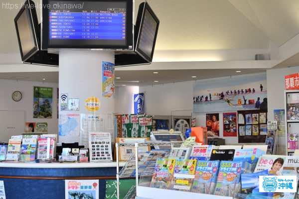 station-toyosaki