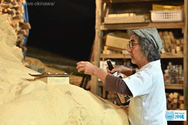 読谷山焼・北窯