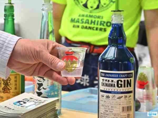 島酒フェスタまさひろ沖縄ジン