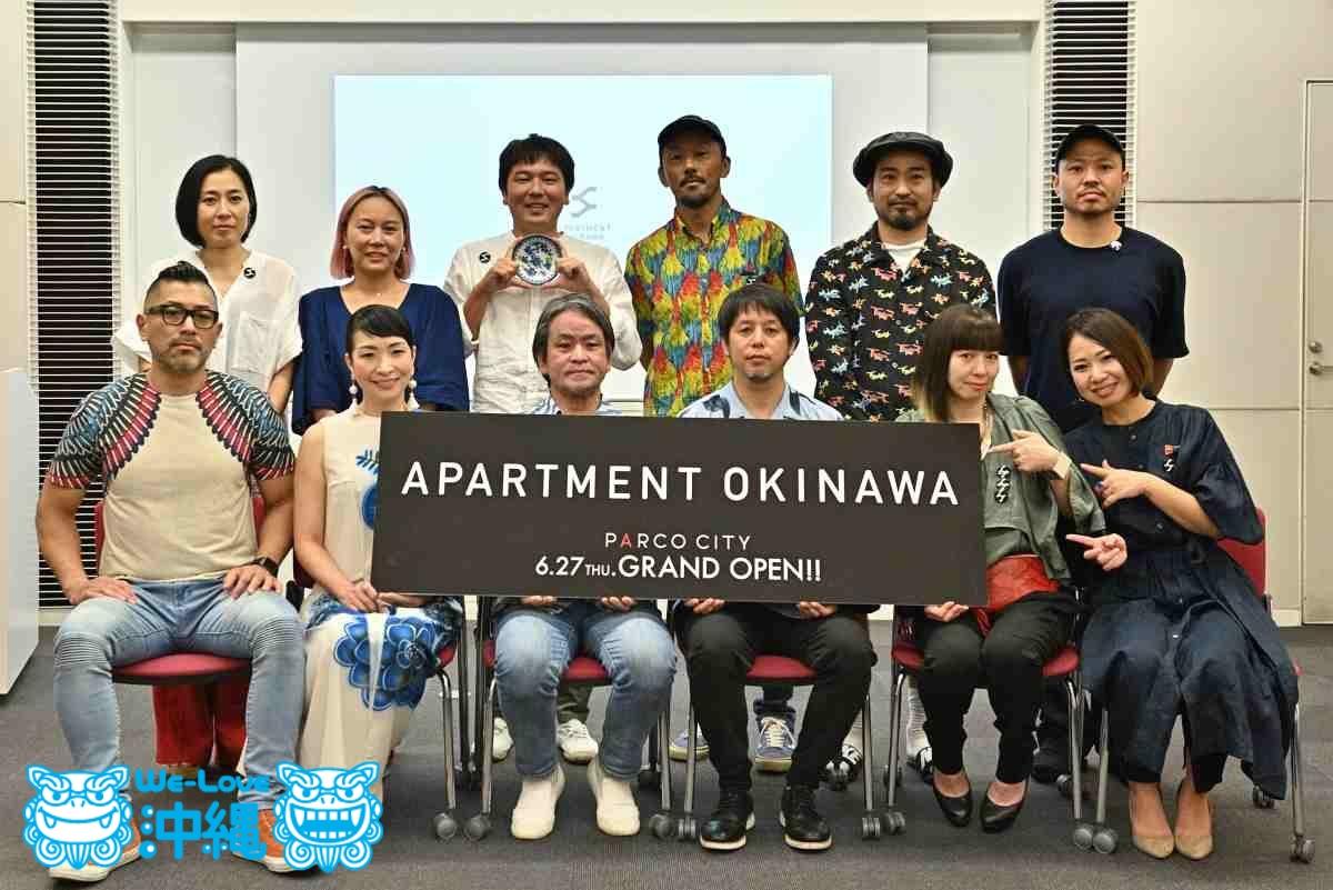 APARTMENT OKINAWA(アパートメントオキナワ)