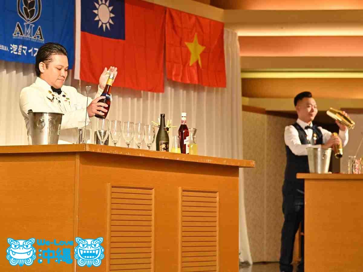琉球泡盛カクテルチャレンジアジアカップ