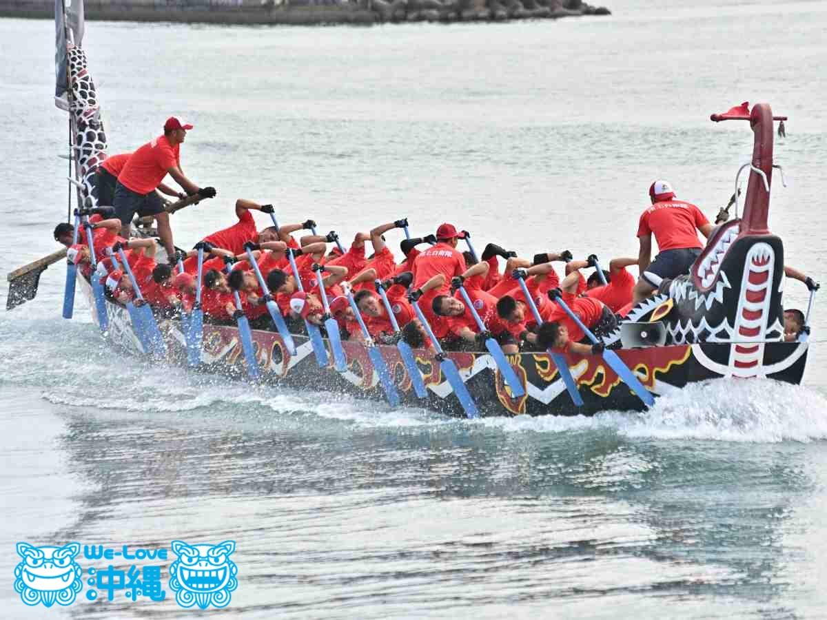 ハーリー船競漕