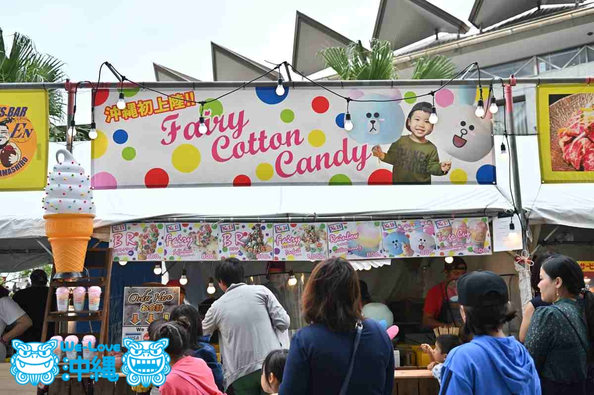 Fairy Cotton Candy