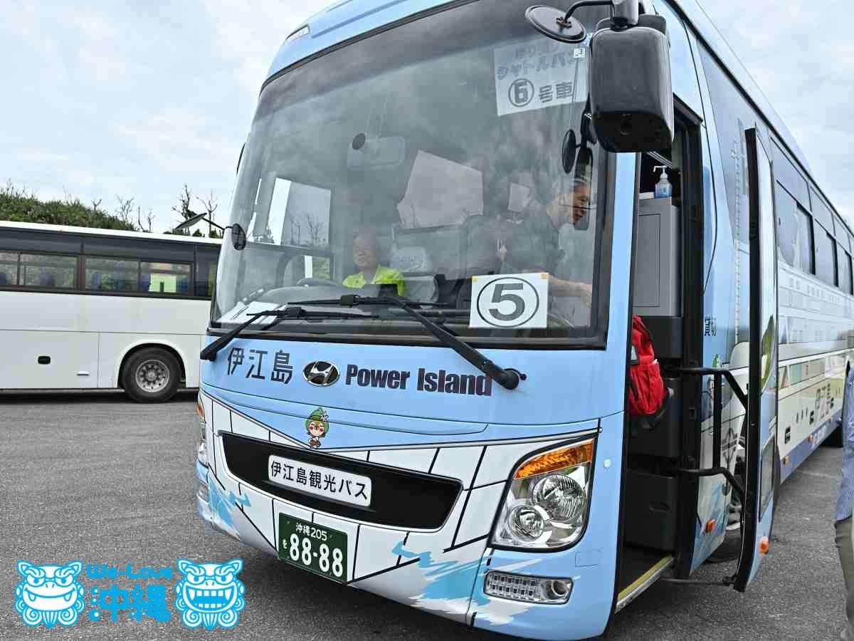 伊江島観光バス