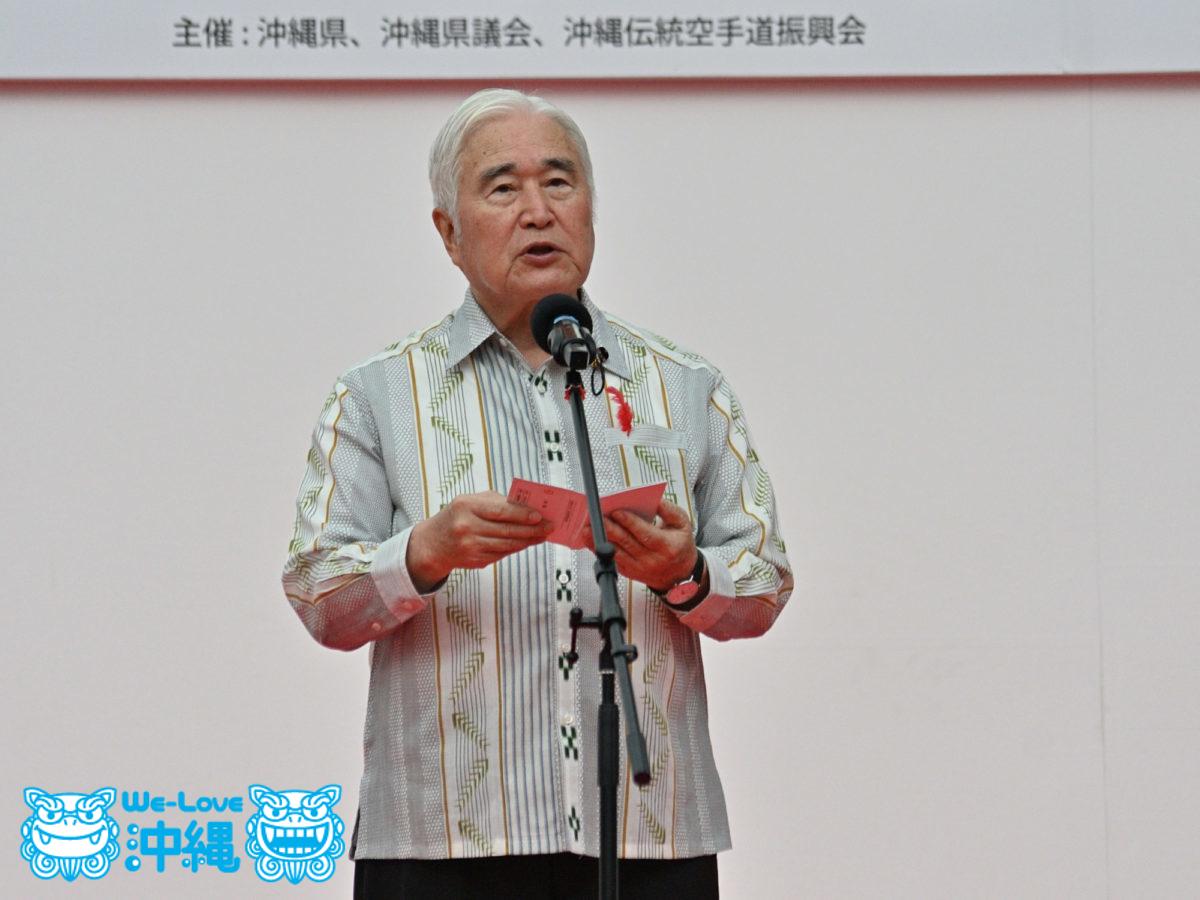 2019空手の日記念演武祭、新里米吉沖縄県議会議長