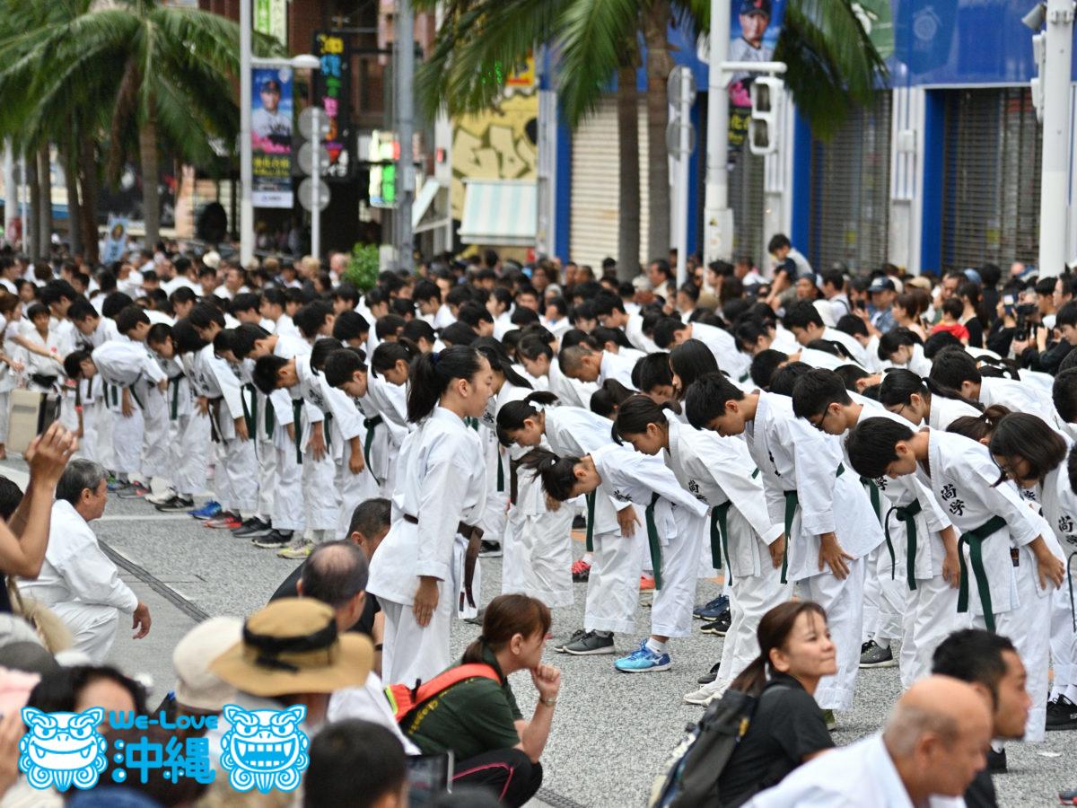 2019空手の日記念演武祭、団体演武終了の礼