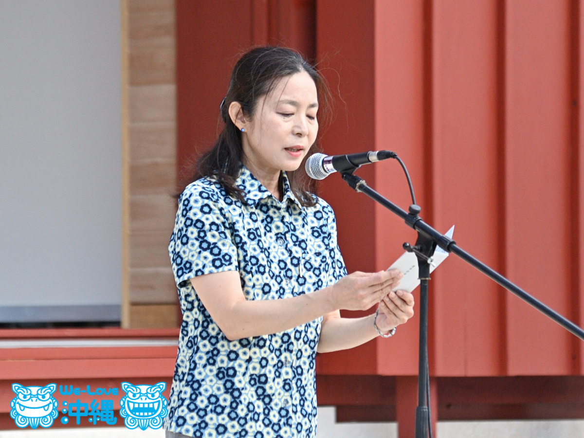 2019空手の日奉納演武挨拶、代読山城貴子文化スポーツ統括官
